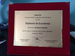 premiu UNACOR Andrea Gavriliu