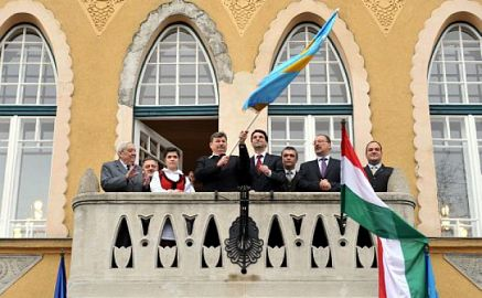 Steagul Ţinutului Secuiesc, arborat în Ungaria